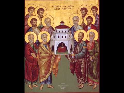 聖徒:十二使徒的信仰典範 Sunday of All Saints: Apostles, the Examples of Faith